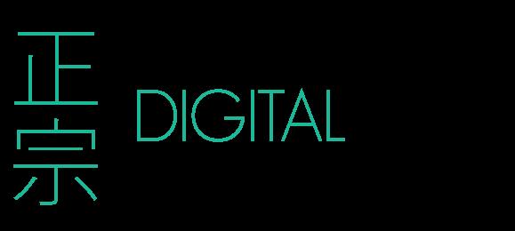 Masamune Digital Marketing